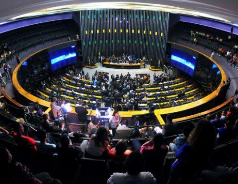 Câmara-dos-Deputados-1-490x380.jpg