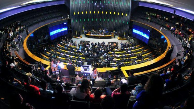 Câmara-dos-Deputados-1-748x420.jpg